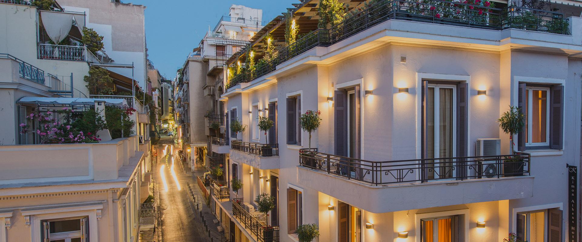 ξενοδοχεια αθηνα κεντρο - Kimon Hotel